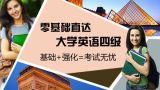 上海商务英语培训全面招生,黄浦英语培训0基础 拿证书