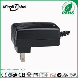 24v1a电源适配器 6级能效 中规CCC认证24v1a电源适配器