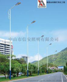 中山信安厂家直销新农村6米节能LED路灯
