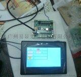 串口屏(觸摸屏)組態軟體+多臺51單片機MODBUS RTU多機串口通信程式源碼