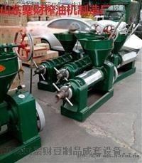 聚财国标120榨油机成套设备 泰州菜籽榨油机价格