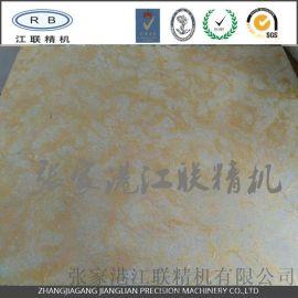 真石漆铝板定做 冲孔弧形铝合金单板吊顶 外墙装饰仿大理石铝单板
