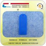 耐高温耐磨硅胶柔性标签 rfid洗衣洗水服装电子标签 ,厂家定做生产
