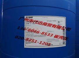 D.BASF**Joncryl7603成膜水性丙烯酸乳液