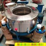 304不锈钢果蔬离心机 脱水机 服装行业 纺织,印染 全部适用