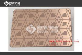 高比304彩色不锈钢蚀刻板 不锈钢板蚀刻厂家