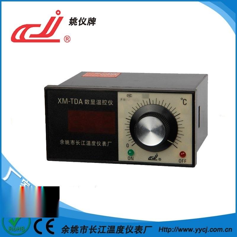 姚仪牌XM-TDA指针系列温控调节仪