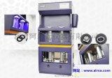 SE-A2全自動脂肪測定儀,脂肪測定儀,索氏抽提器(生產廠商)