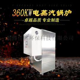 淄博佳铭电加热蒸汽锅炉厂家 大型工业电蒸汽锅炉 混凝土养护蒸汽发生器