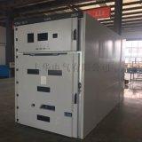 温州上华电气专业生产高压配电柜KYN61-40.5铠装移开式高压开关柜
