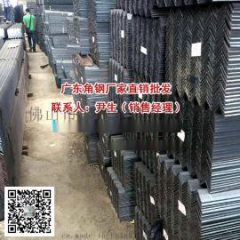 中山市角钢多少钱批发中山热镀锌角钢报价厂家直销角钢Q235B角铁