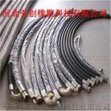 厂家供应 高压钢丝软管 水龙橡胶管 质量保证