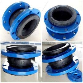 耐油單球體橡膠軟接頭/橡膠軟連接/品質優良