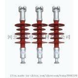 河北永捷FXBW4-66/100棒形懸式複合絕緣子