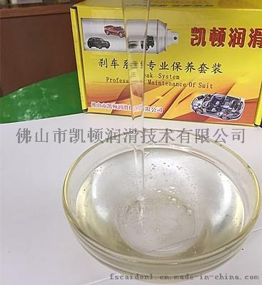 厨卫设备润滑脂 透明硅油