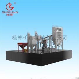 时产100吨的粉煤灰立磨机规格参数_厂家报价