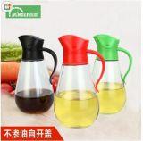 供应明高X952厨房油壶 不渗油自开盖 玻璃调味瓶酱油瓶醋瓶