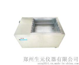 青海大学实验室常用郑州生元仪器超声波清洗机SYU系列功率可调型