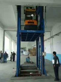 货梯供应商 启运液压载货电梯汽车升降机山西忻州市