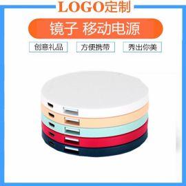 廠家生產圓球1800毫安培化妝鏡移動電源