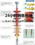 FXBW4-110/120懸式復合絕緣子型號全國配送