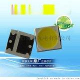 18V3030高壓LED燈珠