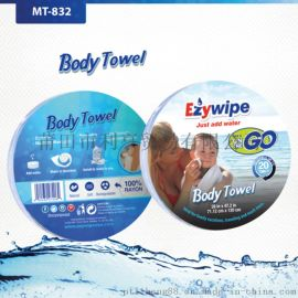 英国Ezywipe浴巾一次性压缩浴巾旅行酒店出差温泉速干毛巾