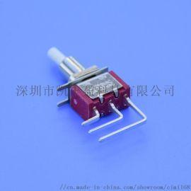 台湾按键开关自锁SH弯脚三脚L8601按钮开关