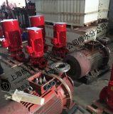 郑州XBD立式单级喷淋泵上海栋欣泵业安装尺寸