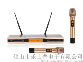 摇一摇自动对频智能静音无线麦克风LD6800