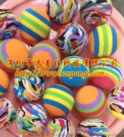 阿手感超好EVA海绵球 EVA天线球 浮水海绵球