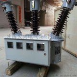 JLS-35KV高壓計量箱廠家報價