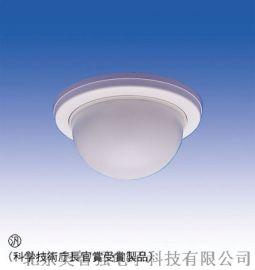 双镜系统防宠物红外探测器 PA-6612E