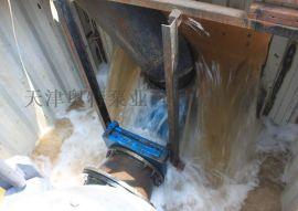 定制型无堵塞QLX-S螺旋离心潜水泵厂家报价