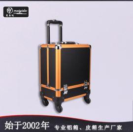 多功能拉杆箱拉杆化妆箱双开多层拉杆工具箱大容量定制