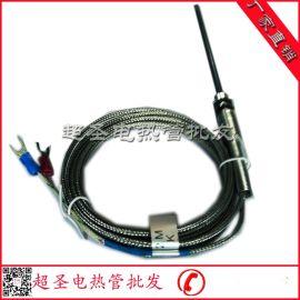 K型探針式熱電偶 2米進口線0-600度溫度感測器 遮罩線¢5MM*50MM