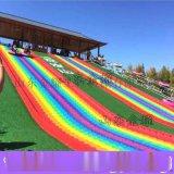 网红款彩虹滑道 七彩旱雪滑道 彩虹高密度聚乙烯