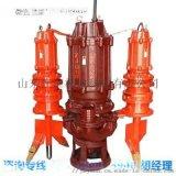 專業製造 沙礫泵山東江淮JHG抽沙泵泵的係數