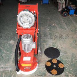 手推式研磨机固化地坪电动研磨机厂家直销