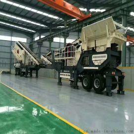 移动式破碎机 轮胎式移动破碎站设备 可分期付款