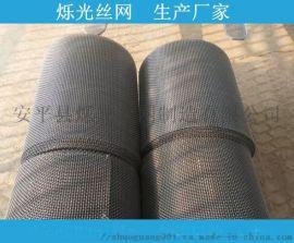 养鸽子专用铁丝轧花网@方孔1.5cm编织网