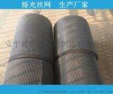 養鴿子專用鐵絲軋花網@方孔1.5cm編織網