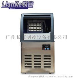 联客W10A—120P广东商用小型制冰机维修原理
