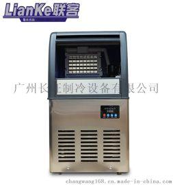 聯客W10A—120P廣東商用小型制冰機維修原理