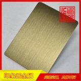 304拉絲黃古銅鍍黑不鏽鋼板