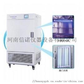 河南綜合藥品穩定性試驗箱廠家直銷