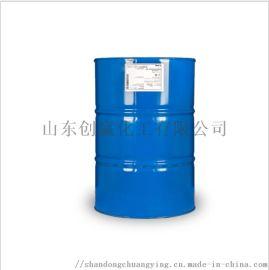 济南长期现货供应甲基丙烯酸甲酯质量保证