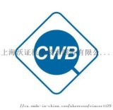 CWB认证_加拿大CWB焊工认证