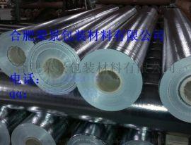 大型机械包装铝箔膜,真空膜设备包装出口防潮膜,铝塑卷膜