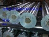 大型機械包裝鋁箔膜,真空膜設備包裝出口防潮膜,鋁塑卷膜